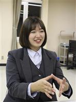 国民文化祭開会式で綾子舞を披露 「穏やかな時代に」 山田綺佳さん 即位礼正殿の儀