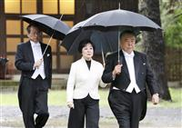 大谷最高裁長官謹話「国民ひとしく敬愛の念を深く」