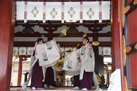 巫女が「悠久の舞」披露 宮城・塩釜神社で即位礼当日祭