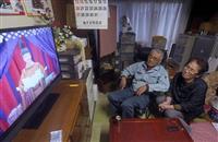 「気持ち和らぐ」「災害に負けていられない」台風19号の被災者も「即位礼正殿の儀」に思い