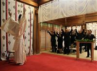 茨城県護国神社で「即位礼奉祝祭」 宮司らが万歳三唱
