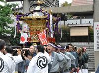 群馬県内も祝福 高崎で宮おこし渡御 11月に富岡製糸場描いた桐生織を献上へ