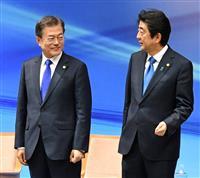 文在寅大統領が天皇陛下に親書 「韓国料理お好き」と好意的報道も