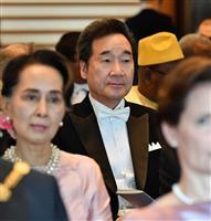 前回は取材記者、今回は祝賀使節 韓国・李洛淵首相「まれな縁、光栄」