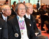 「陛下お話になるとき、かーっと日が照って」「力合わせ、いい日本に」 中西進氏