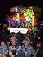 盛岡山車で即位礼の奉祝 無料開放の特別展に多くの人出