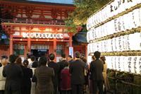 即位祝して提灯750点灯 武蔵一宮氷川神社 さいたま