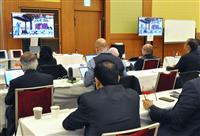 中韓、友好的な反応 即位礼正殿の儀 海外メディアも大きく報道
