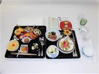 「饗宴の儀」平成踏襲、日本料理で 菜食主義 「ハラル」メニューも