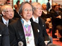中西進さん、竹田恒泰さん…各界からお祝いの言葉「真の安寧の実現を」「伝統の尊重に深く感…
