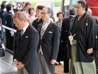 歴史の重み感じた 祝福、明るい未来に 王貞治さん、羽生善治さんらが参列
