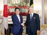 首相、4国王と即位礼外交 皇室の交流「重要な絆」