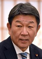 自衛隊の中東派遣検討を伝達 日米外相が電話会談