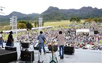 阿蘇山麓で最後のカントリー音楽祭 30年の歴史に幕