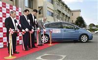 AIでタクシー効率配車、肝付町でスタート 高齢者らの利用促進