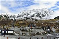 北アルプス・立山で初冠雪 平年より14日遅く