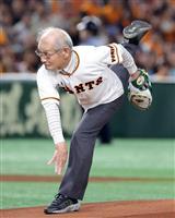 ノーベル化学賞の吉野さんが始球式 ワンバウンド投球でユーモア