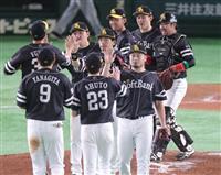 巨2-6ソ ソフトバンク、3連勝で日本一に王手