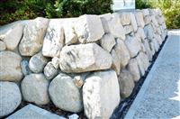 【歴史シアター】高僧・行基、平清盛…織田信長らしい「墓石もリサイクル」、兵庫城は「海城…