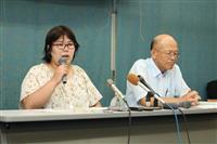 元看護助手の無罪確定へ 滋賀・湖東記念病院男性死亡、検察側が有罪立証断念