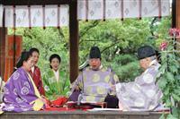 天皇家ゆかりの京都・御霊神社で奉告祭 王朝装束で和歌披露