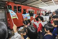 JR芸備線が全線で再開 豪雨で被災路線全て復旧 広島