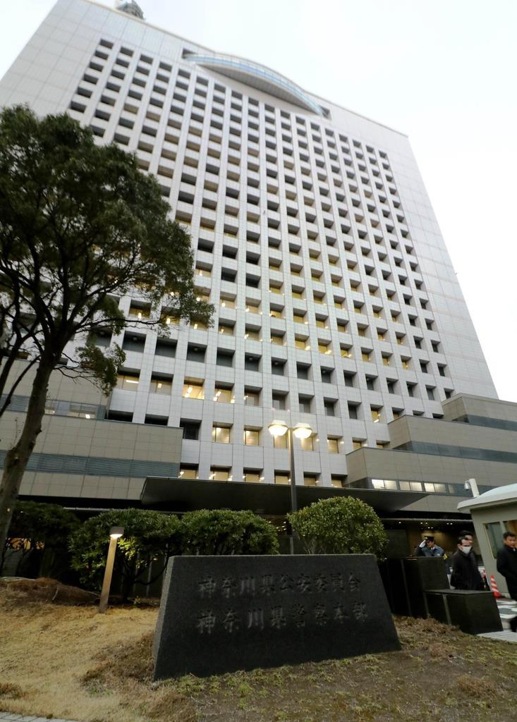 空き巣の疑いで33歳男逮捕 「借金あった」神奈川県警