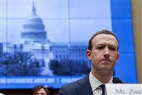 米認可までリブラ発行せず フェイスブック 米財務長官「時期尚早」