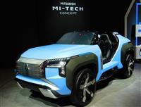【東京モーターショー】ガスタービンエンジンを使った試作車 三菱自が出展 軽油や灯油でも…