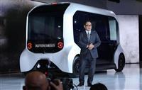 【東京モーターショー】ドライバーはAIと対話 トヨタの自動運転EV「LQ」 来夏に一般…