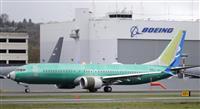 ボーイング737MAX運行停止 日本の部材メーカーに影響じわり