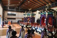 即位礼正殿の儀、饗宴の儀が行われた10月22日