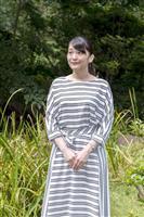 【動画】眞子さま28歳 ご両親支え、新たなお務めも