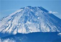 富士山が雪化粧 即位礼の間に雲が切れ 初冠雪発表