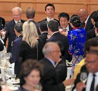 安倍首相「友好親善の一層の発展を」晩餐会あいさつ全文