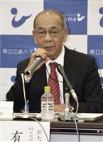 広島、新大学の名称「叡啓大」に 21年4月開学へ
