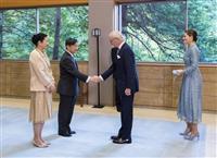 両陛下、笑顔でご歓談 王族ら招き茶会
