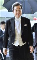 日韓議連会長と韓国首相が会談 安倍首相に文大統領の親書