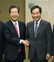 韓国首相「誠実に安倍首相の発言を聞く」 公明代表に
