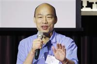 【国際情勢分析】台湾総統選で劣勢の韓国瑜氏、香港デモと対中姿勢が足かせ