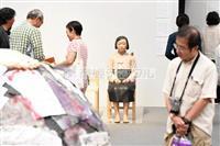 【河村直哉の時事論】トリエンナーレの不快 戦後日本の左傾の残滓
