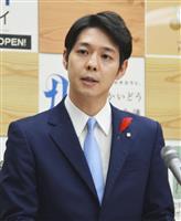 北海道知事「非常に残念」 小池都知事の北方領土発言を批判
