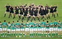 【ラグビーW杯】26日から準決勝  NZずぬけた攻撃力、ウェールズ-南アは堅守対決