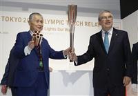 東京五輪組織委の森会長、旭日旗持ち込みなど韓国側の懸念「決着している問題」