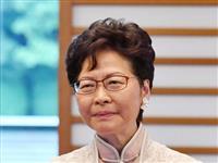 中国政府が香港長官の更迭検討か 英紙報道、来年3月までに林鄭月娥氏辞任の観測