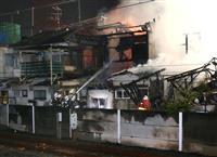 【動画】大阪・四條畷で民家火災 1人死亡