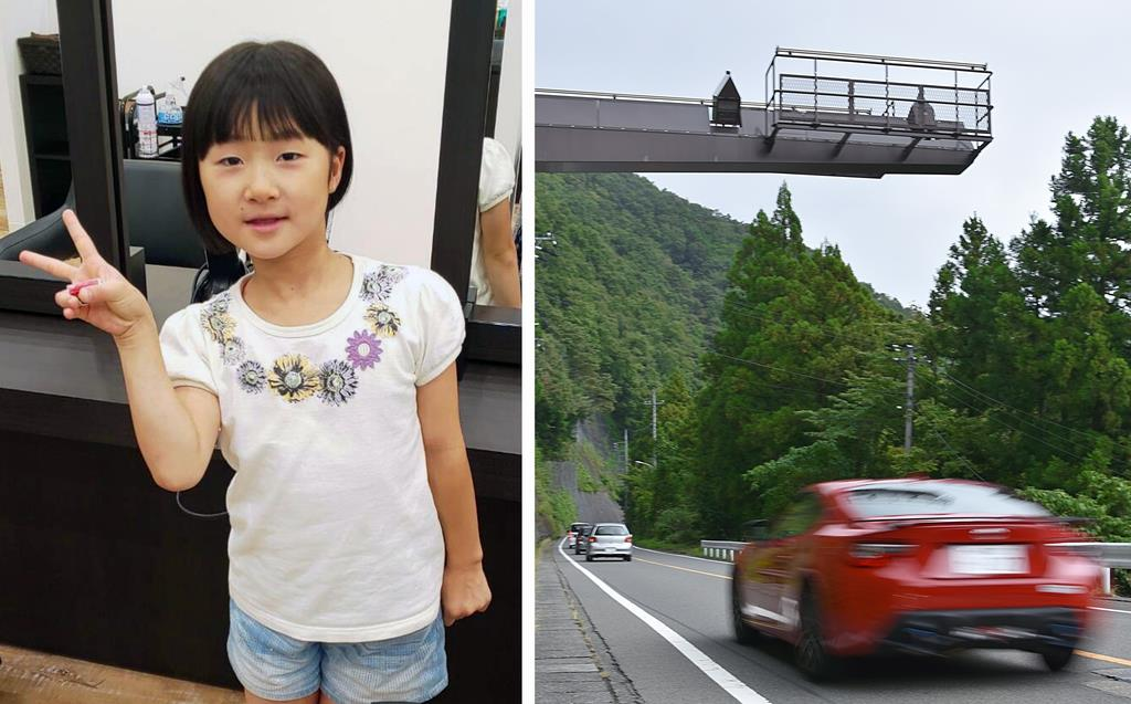 (左)行方不明になっている小倉美咲さん(家族提供)、(右)小倉さんが行方不明になった現場に最も近い国道413号の自動車ナンバー自動読取装置(Nシステム)=山梨県道志村(渡辺浩撮影)