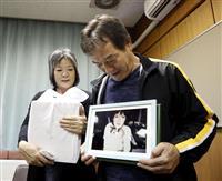東日本大震災で犠牲の女性、8年ぶり両親の元へ 宮城、遺骨引き渡し