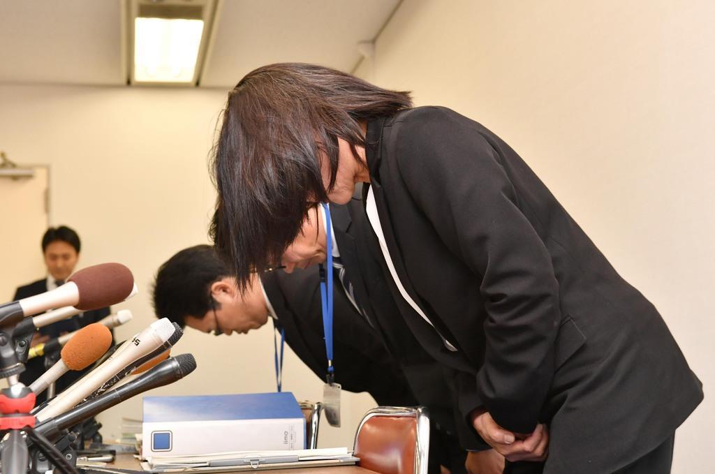 神戸 須磨 小学校 いじめ