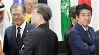 【論壇時評】11月号 GSOMIA破棄 東アジア安保「崩壊序曲」も 論説委員・岡部伸